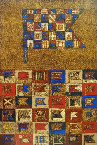 «Флаг», Радик Гарифуллин, 2014, холст, масло, 81х54