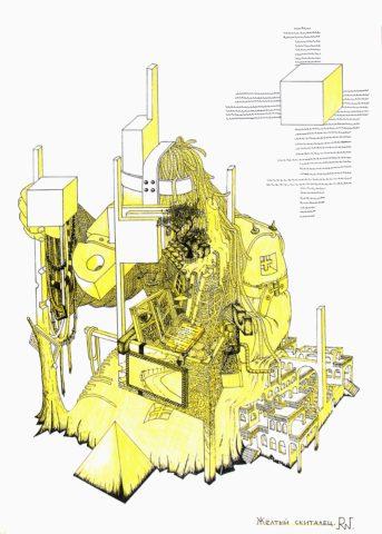 «Желтый скиталец», Руслан Ахунов, 1996, картон, тушь