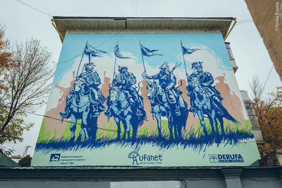 Граффити Артура Нурадинова