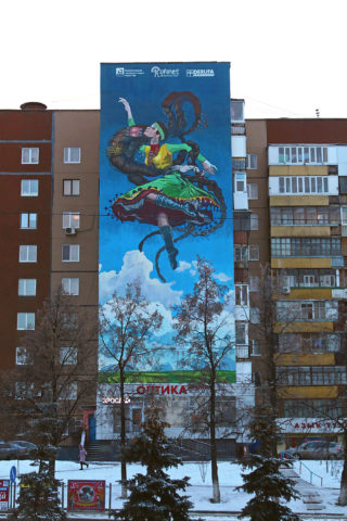 «Танцующая башкирка», Артур Нурадинов. Совместная работа с Тимуром Уразметовым и Викторией Антоновой. Нарисована в рамках проекта «Город Творчества» по итогом которой наша команда заняло почетное 2 место.