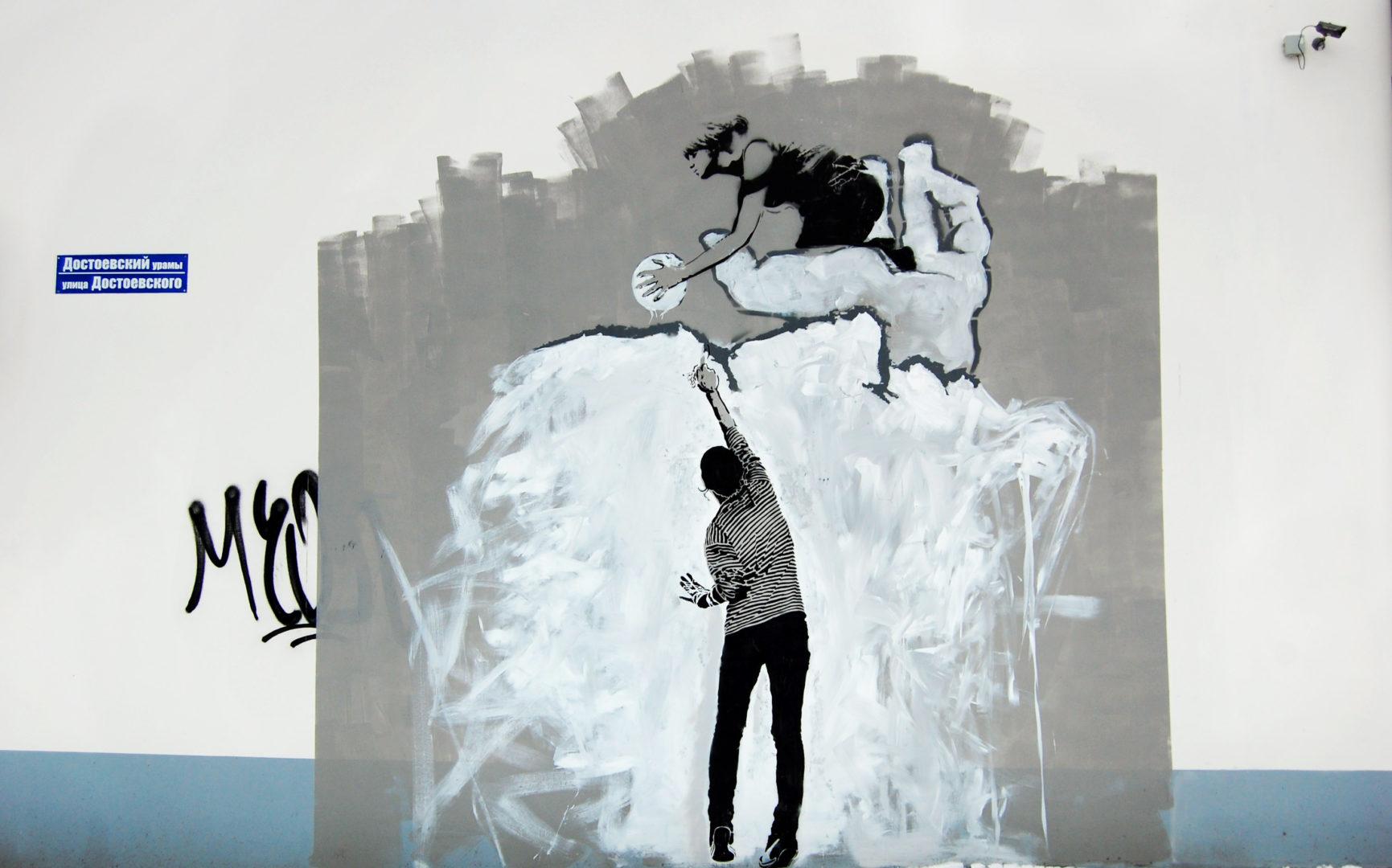 «Рисующий», Артур Нурадинов, первый стрит-арт автора
