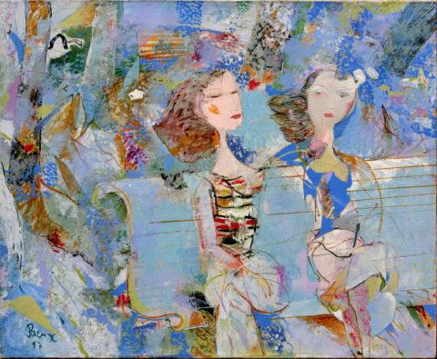 «В саду», Расих Ахметвалиев, 1997, холст, масло, 60х73