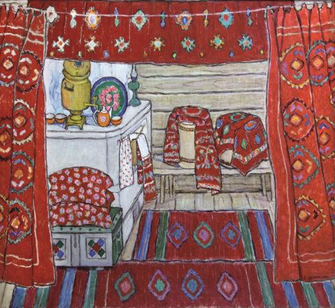 «Кухня», Адия Ситдикова, годы жизни 1913-2000, 1986. Фонд БГХ музея им. М. В. Нестерова