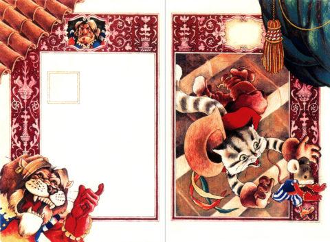 «Кот в сапогах», Азат Кужин, иллюстрация (разворот) к сказке Ш. Перро «Кот в сапогах»