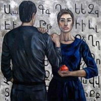 «Единство», Лиана Мкртчян, холст, масло