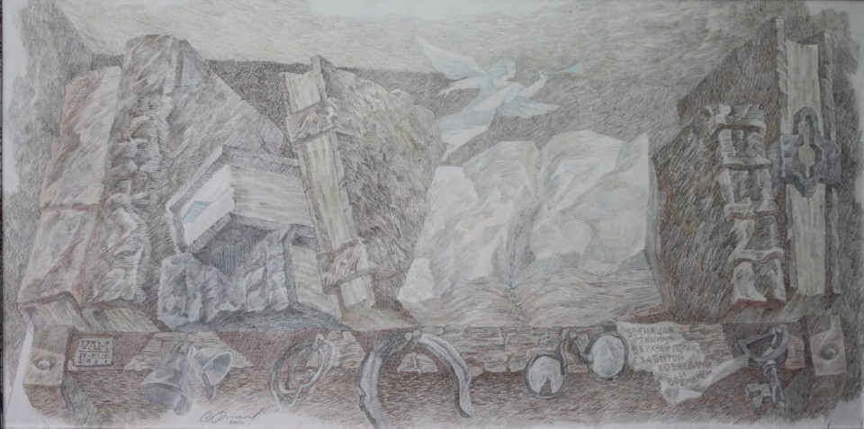 «Звенящая тишина забытой верхней полки», Валерий Мельников, 2010-2011, серия «Жизнь старых вещей», бумага, цветной карандаш, 34х67