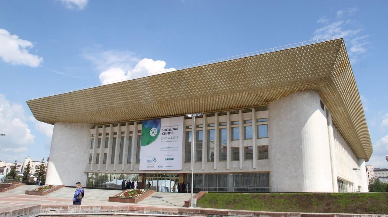 Государственный концертный зал «Башкортостан» поддержал проект #ЛюбимыеХудожникиБашкирии