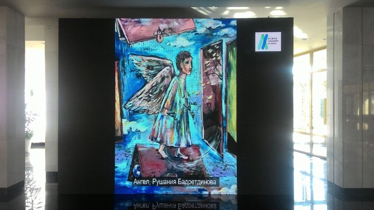 Картины башкирских художников демонстрировались в фойе ГКЗ «Башкортостан» на концерте Владимира Спивакова