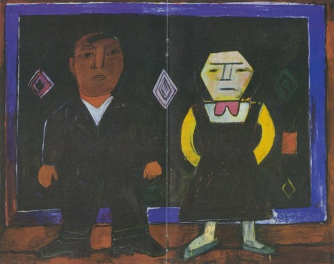 «Мининур и Тимиряр», Михаил Назаров, 1980, холст, масло