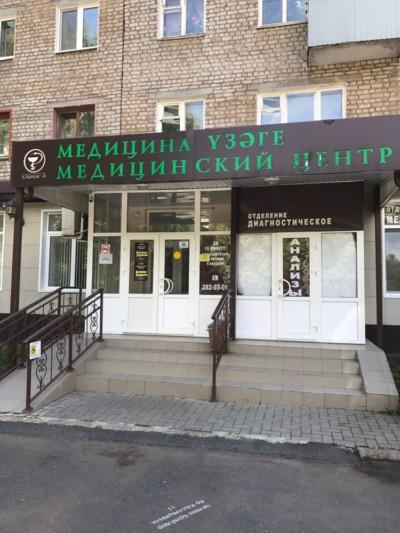 Медицинский центр «Клиник-А» поддерживает проект «Любимые художники Башкирии»