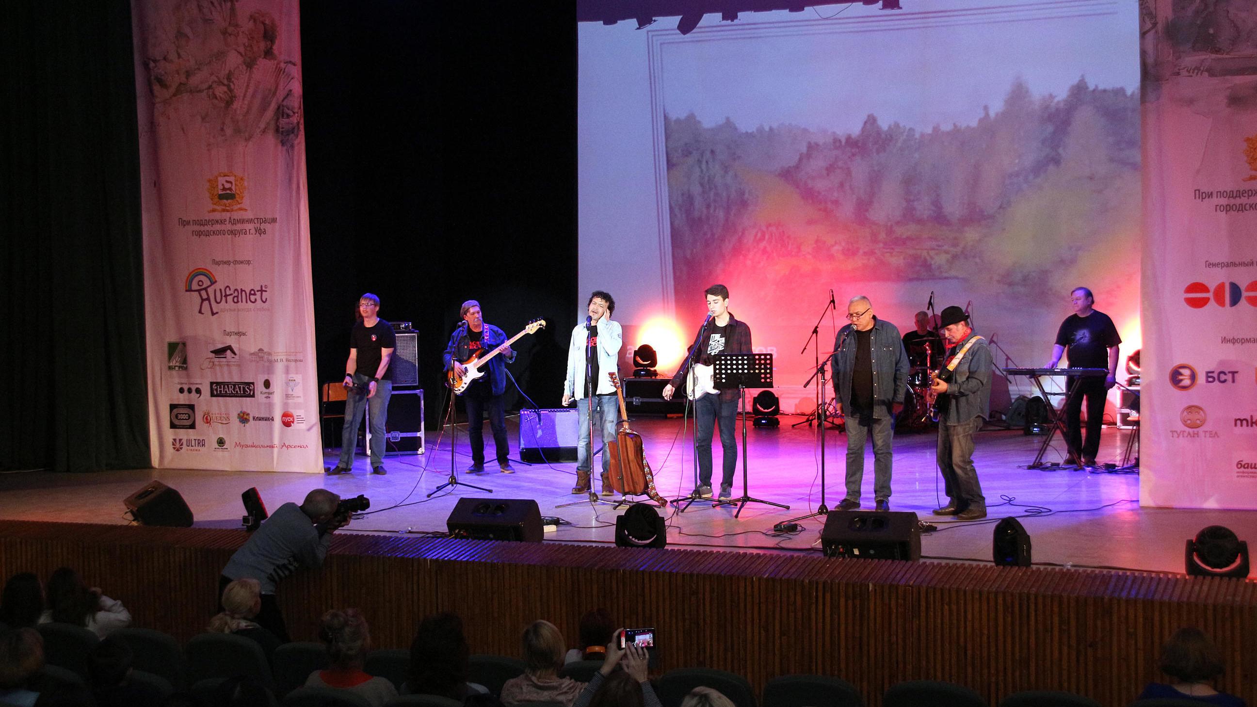 Концерт «Музыка на холсте»