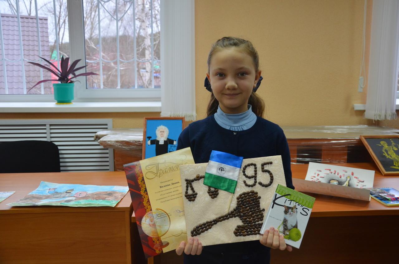 Конкурс детских рисунков к 95-летию судебной системы Республики Башкортостан