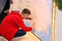 «Стена размышлений» на открытии галереи проекта «Любимые художники Башкирии» в ТРЦ «Планета»
