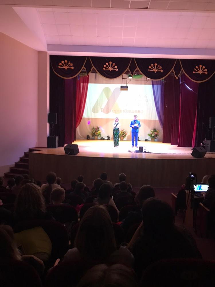 Встреча с башкирскими художниками в селе Стерлибашево