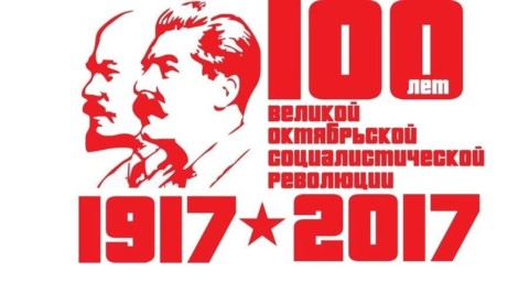 "Выставка ""Романтика революции"""