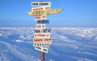 Впервые в мировой истории:имена башкирских художников на Северном полюсе Земли!