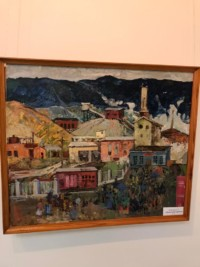 Бирская картинная галерея