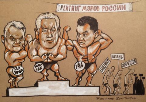 «Рейтинг мэров России», Камиль Бузыкаев, 2017, крафтовая бумага, тушь, перо, 20х30