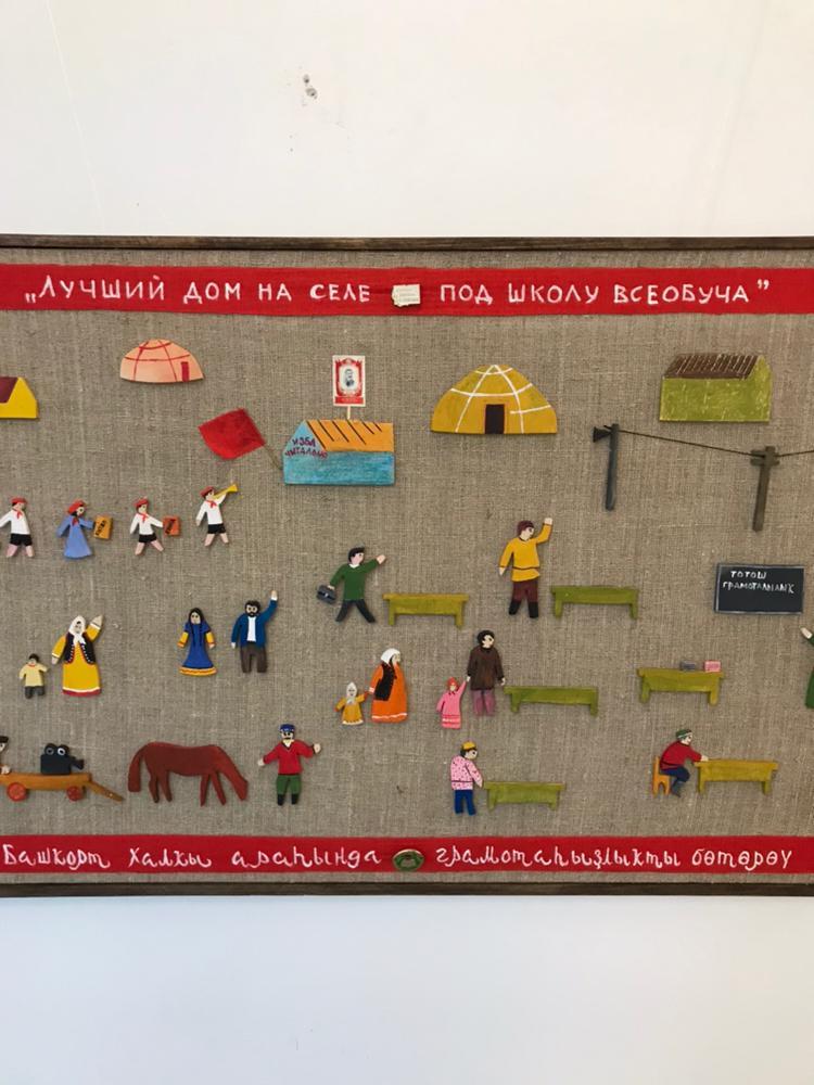 «Башкортостан в зеркале истории»: персональная выставка Альберта Хабибуллина
