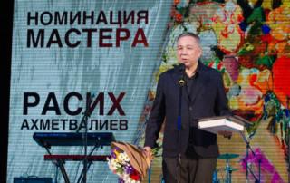 Башкирские художники получили народного «Оскара»