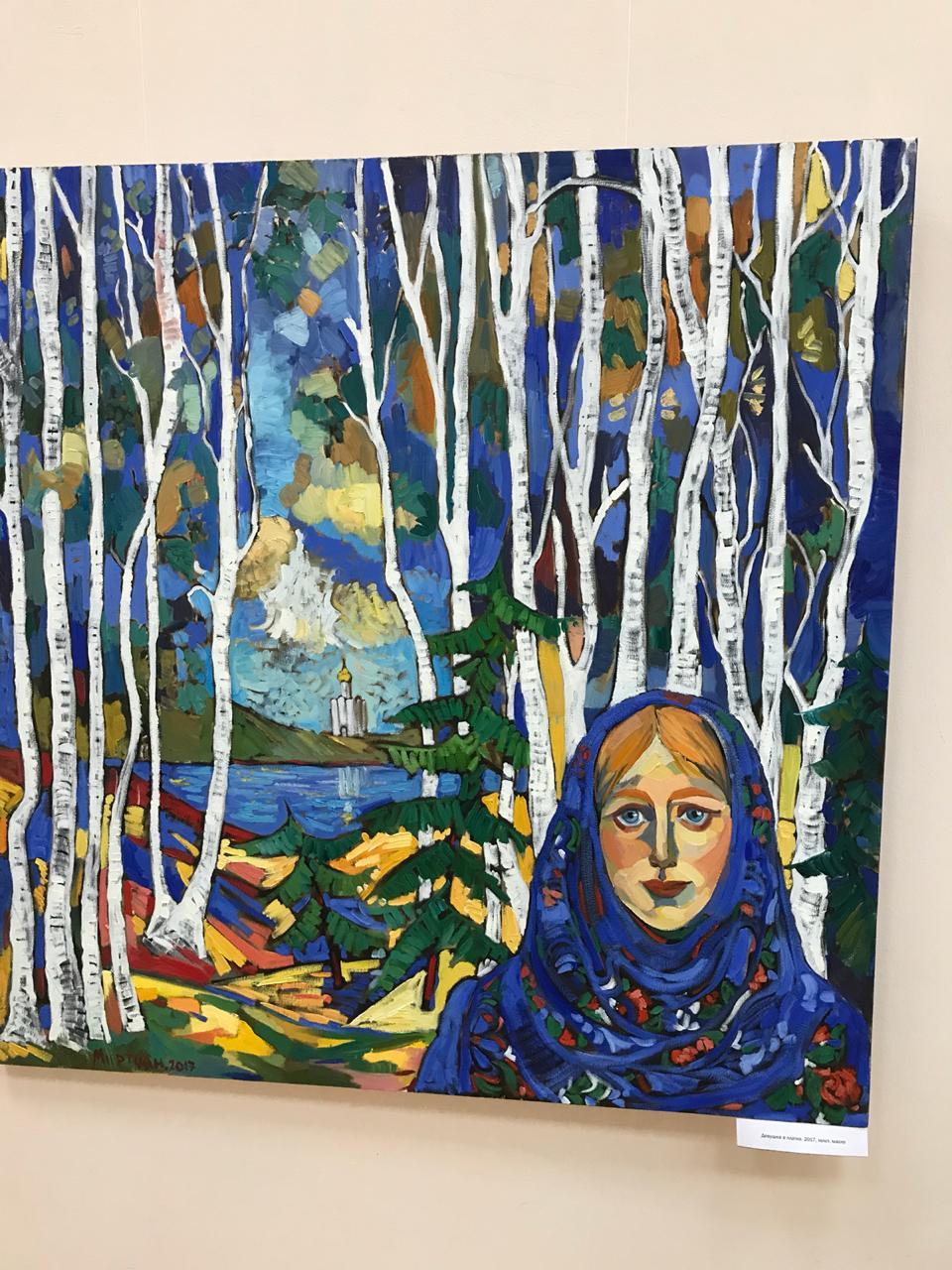 «Гранатовый сад» Лианы Мкртчян
