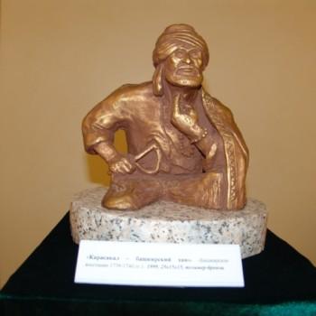 «Карасакал - башкирский хан», Рафаэль Зиннуров