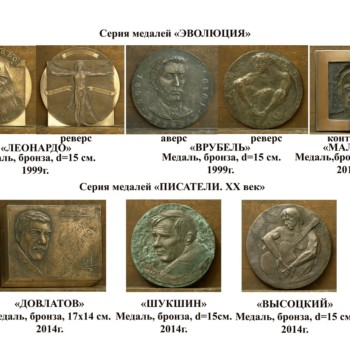 """Медали"", Рустэм Хасанов"