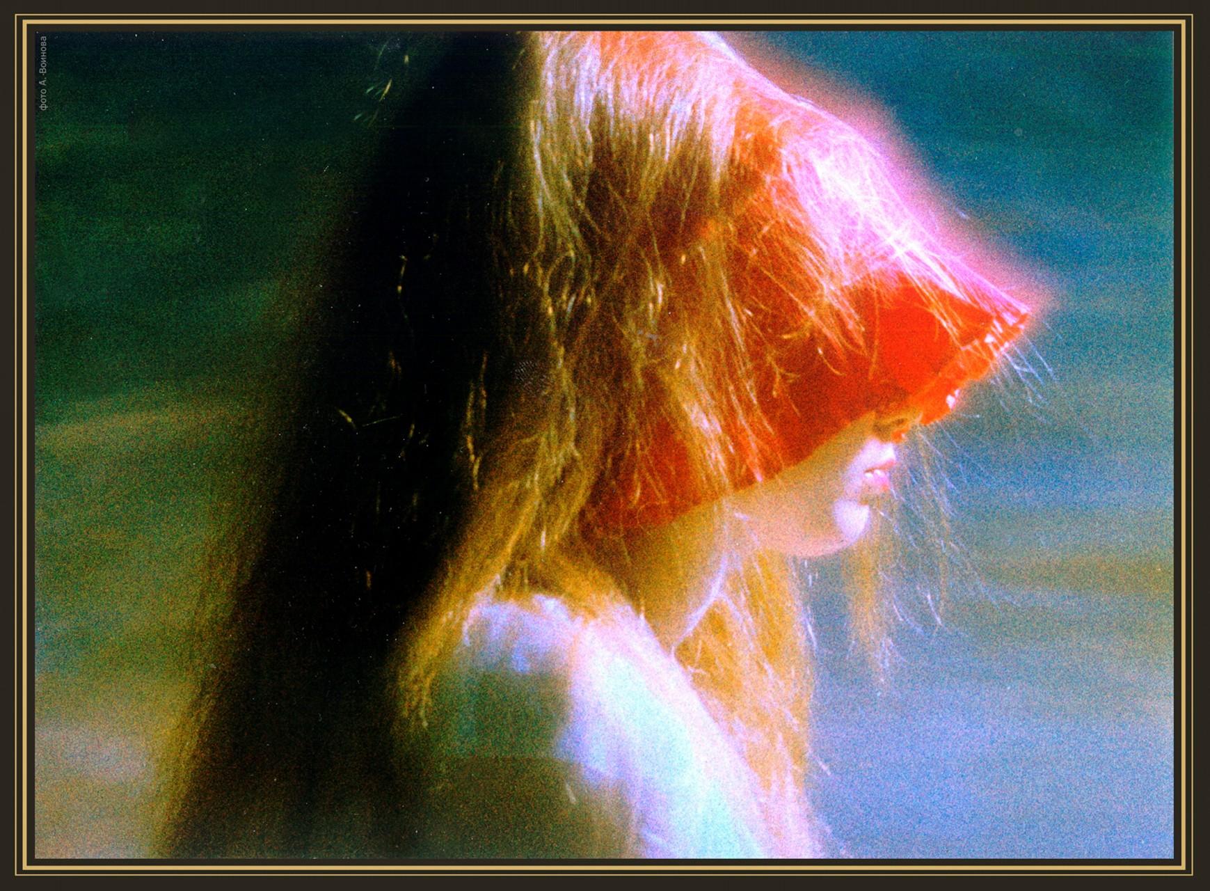 «Девушка в красном», Анатолий Воинов