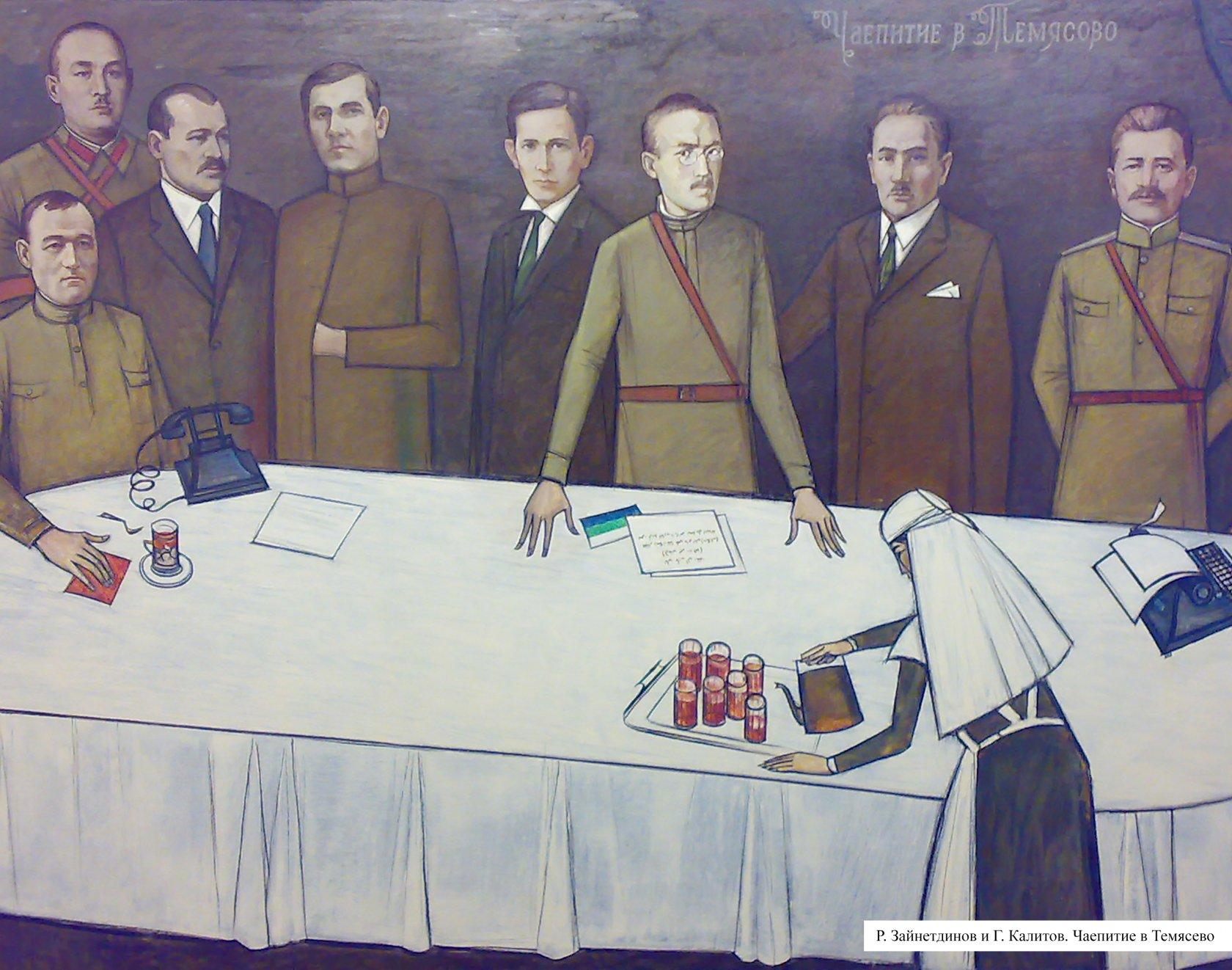 «Чаепитие в Темясово», Рашит Зайнетдинов и Георгий Калитов