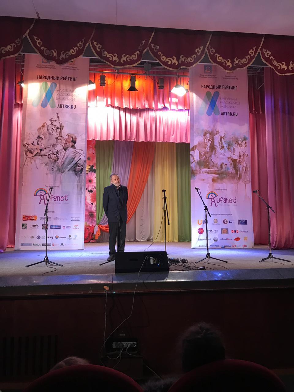 Художественный тур проекта «Любимые художники Башкирии»: теплая встреча 27 марта с художниками в с. Федоровка