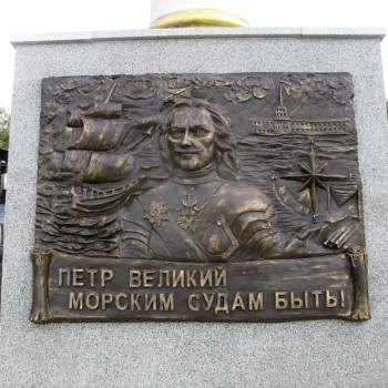 """Барельеф Петра 1"", Альфина Ахунова"