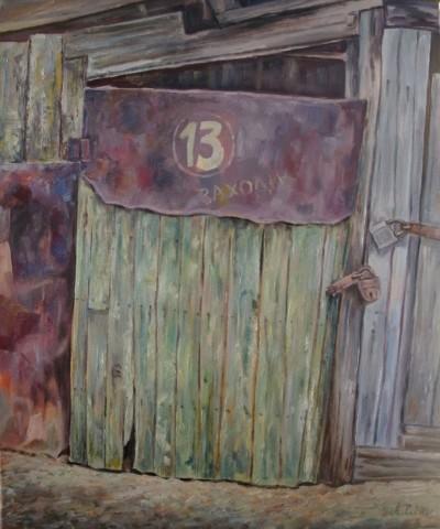 «Заходи», Альберт Хабибуллин, 2016, холст, масло, 50х60