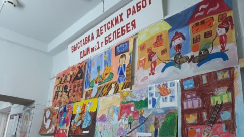 Большая встреча-концерт с художниками в г. Белебей