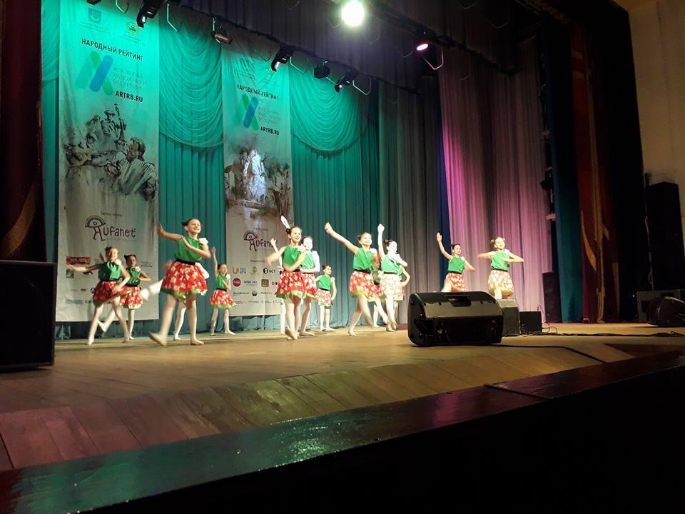 Концерт в поддержку художников из г. Белебей и Белебеевского района