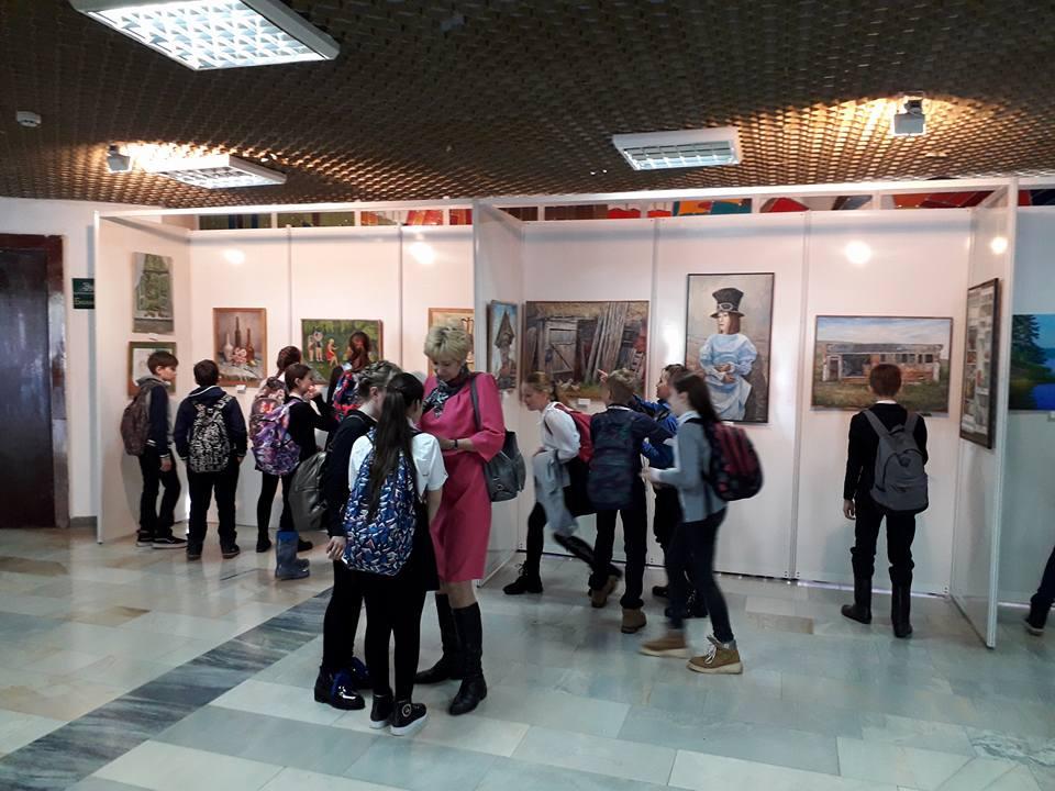Выставка-презентация работ художников из г. Белебей и Белебеевского района