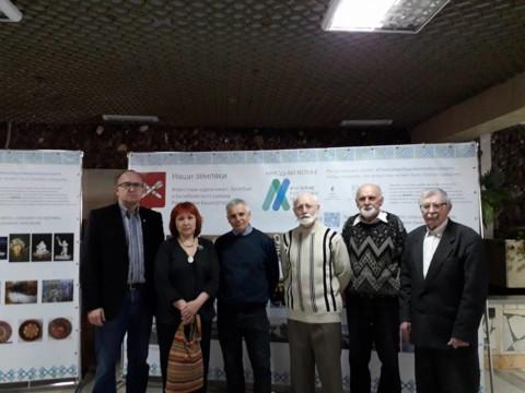 Выступление художников из г. Белебей и Белебеевского района