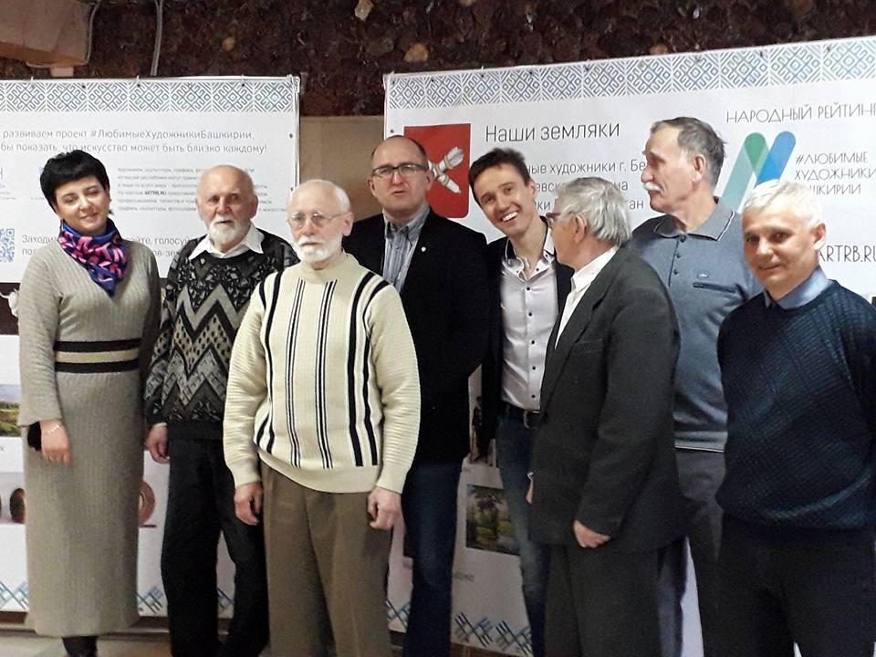 Встреча и выступление художников из г. Белебей и Белебеевского района