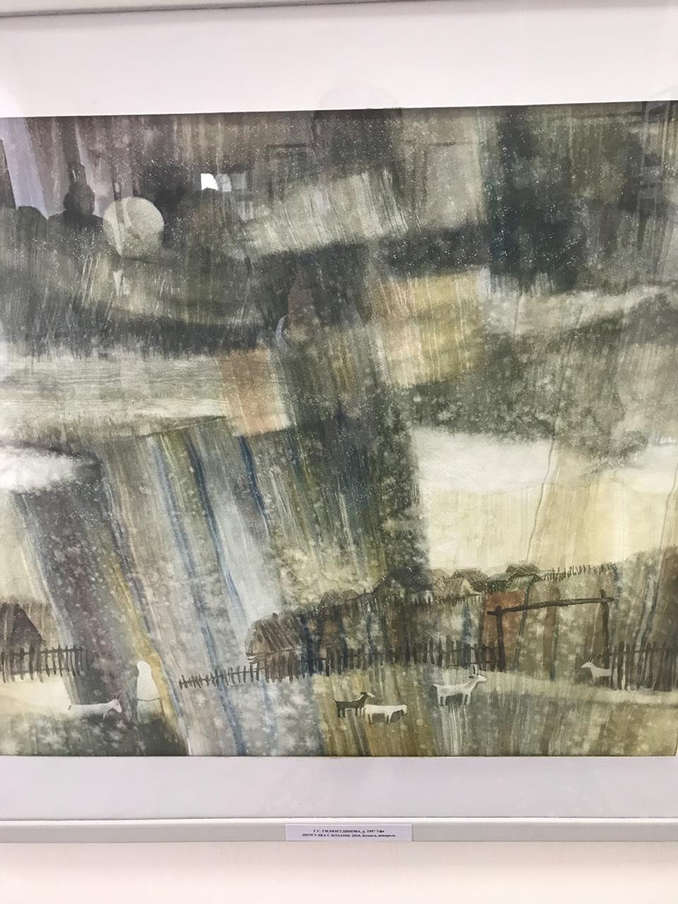 «Прогулка с козами», Г.С. Гилязетдинова, 2016, бумага, акварель