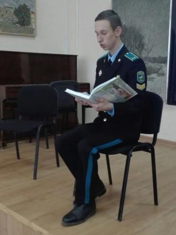 Всероссийская акция «Библионочь» в Центральной городской библиотеке г. Уфа