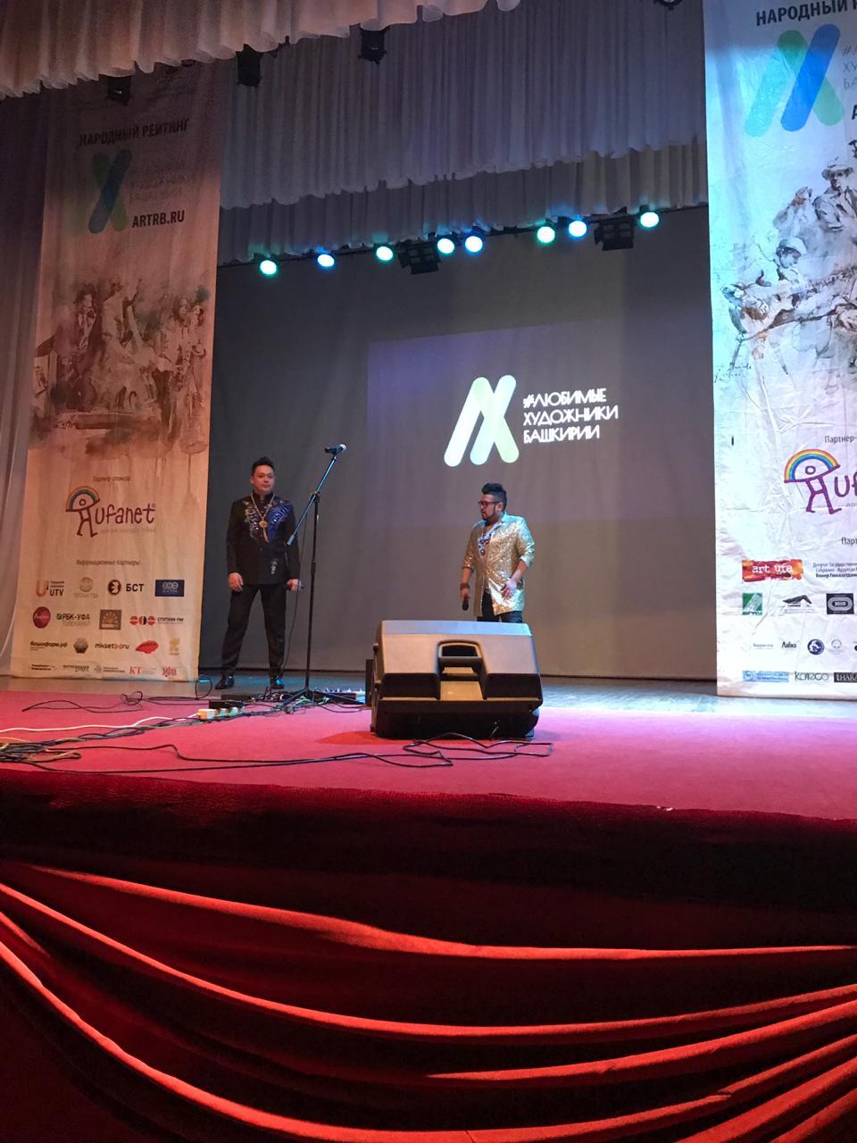 Концерт на встрече с художниками-земляками в г. Ишимбай