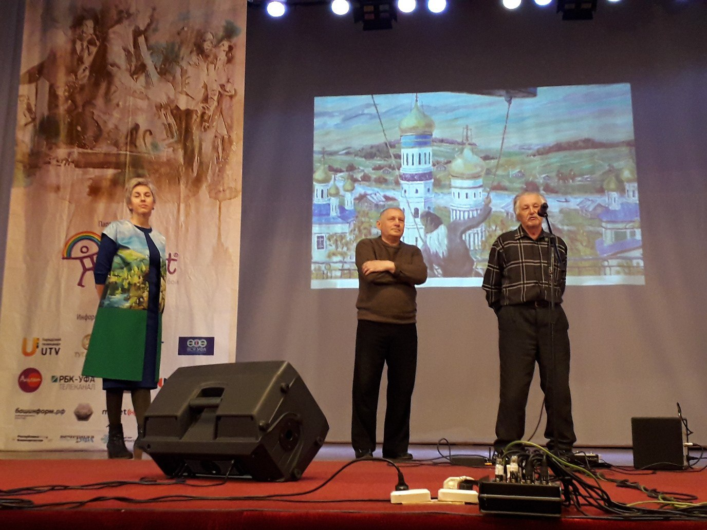 Встреча с художниками-земляками в г. Ишимбай