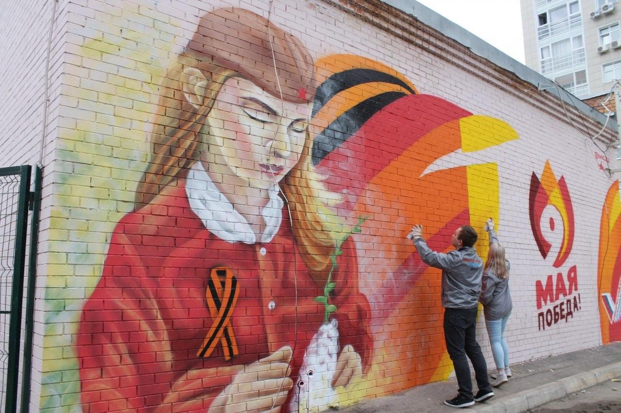 Акция «Наша Победа»: граффити от молодых башкирских художников Романа Фархутдинова и Виолетты Колосковой