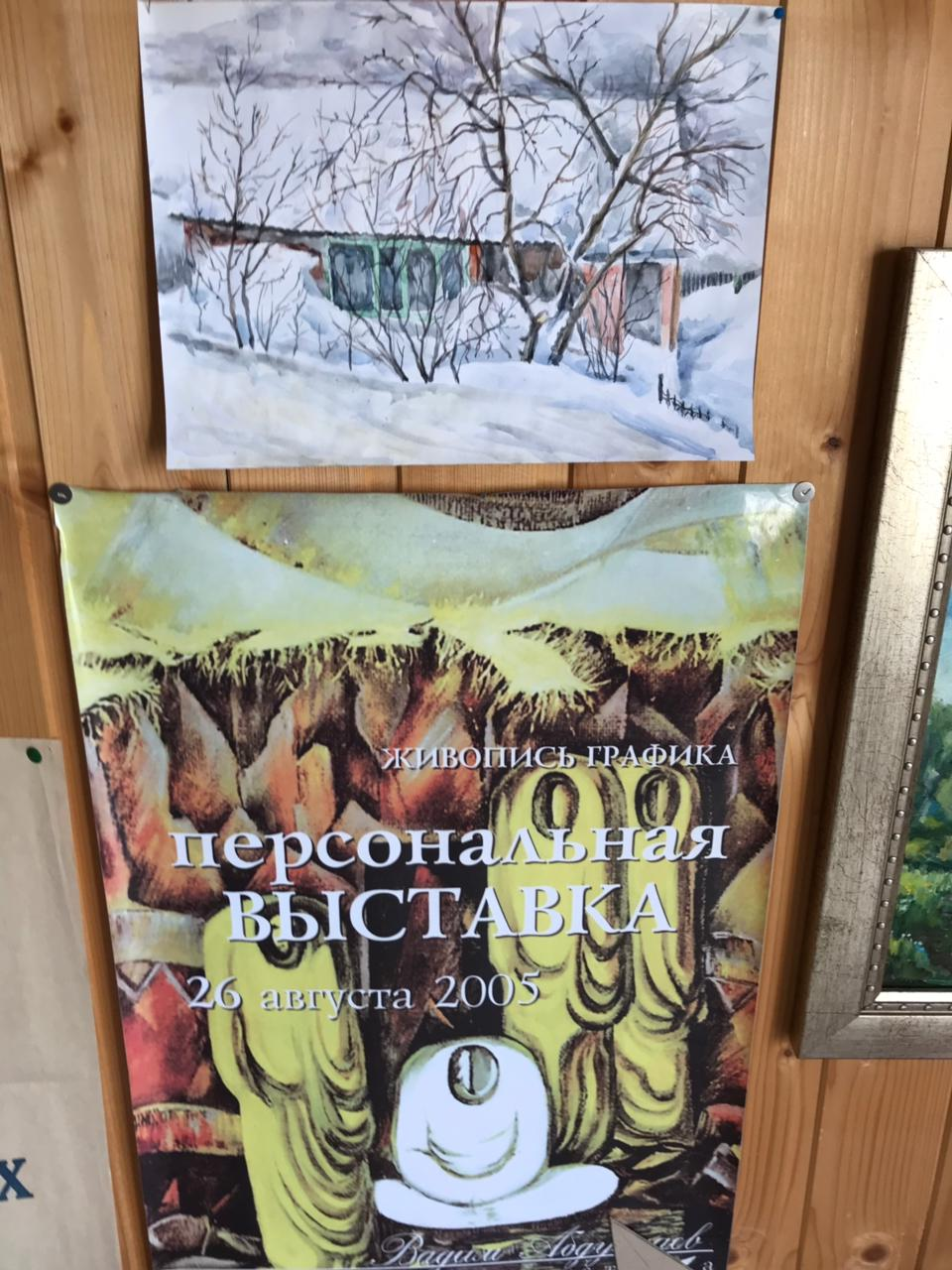 В гостях у башкирского художника Вагифа Абдуллаева