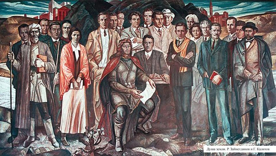 «Душа земли» (центральная часть триптиха), Рашит Зайнетдинов, Георий Калитов, холст, масло