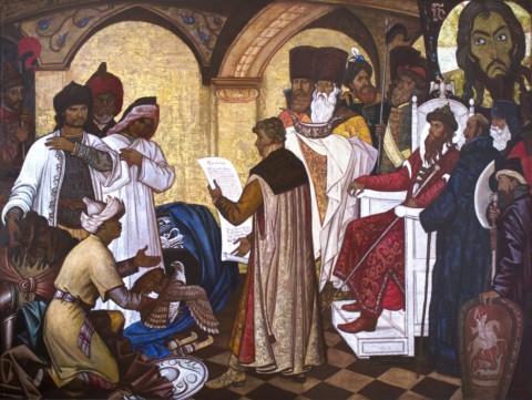 «Царская Грамота 1557г.», Георгий Калитов, х. м., собств. бирского исторического музея