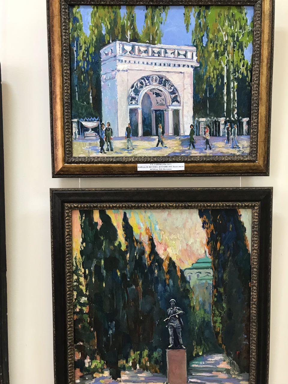 Открытие выставки «Парк любимый городской» в галерее «Ижад»