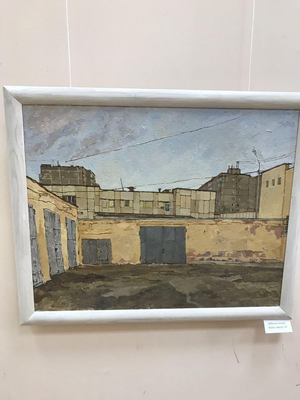 Городские пейзажи в работах уфимской художницы Александры Шевниной