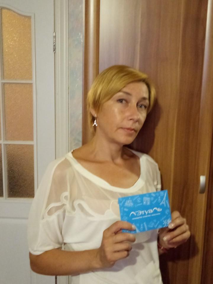 Наталья Тимофеева стала призёром викторины «Узнай башкирских художников»!