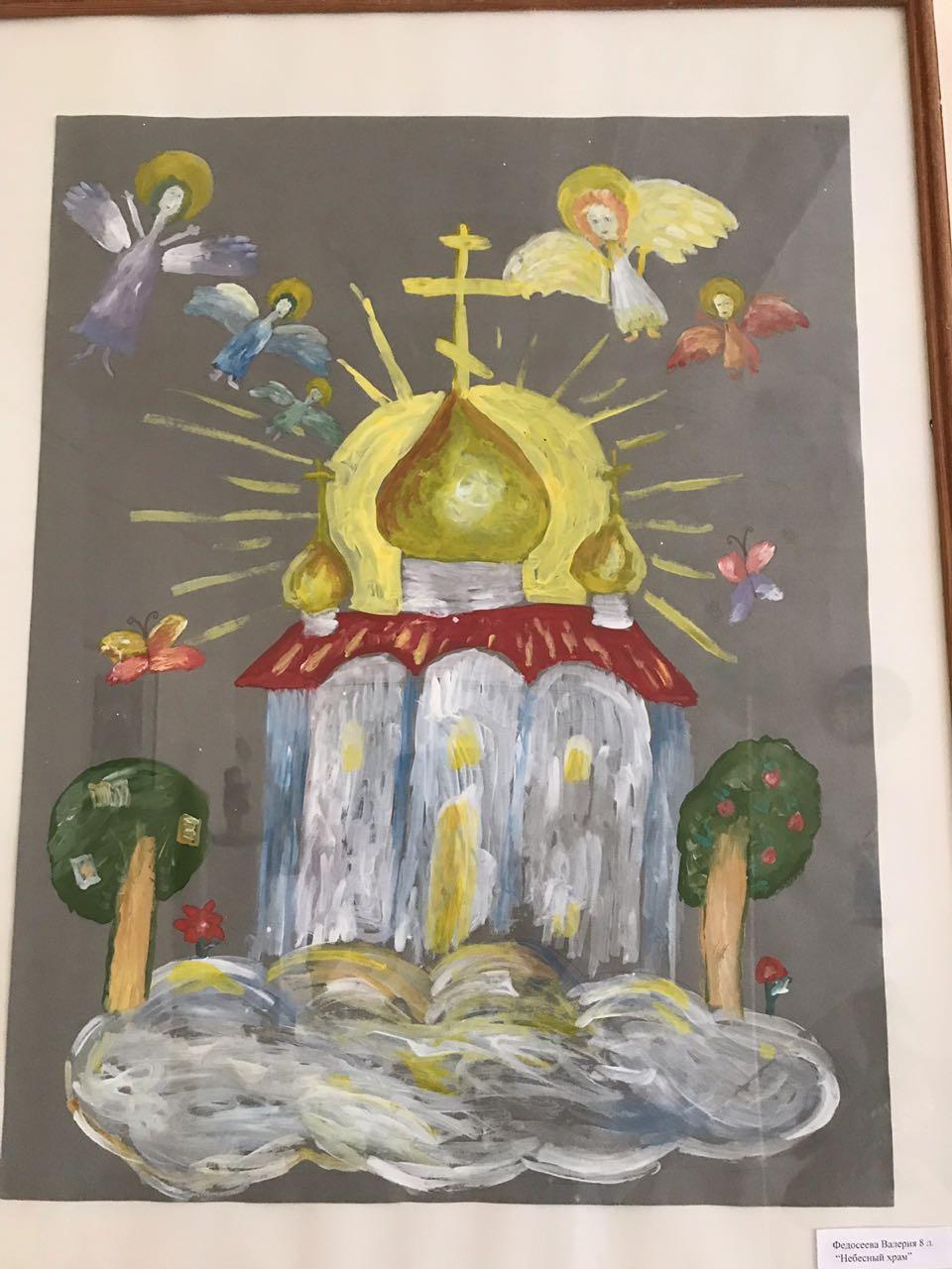 «В начале было слово»: открытие персональной выставки мастера декоративно-прикладного искусства Веры Деркач