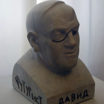 «Футурист Давид Бурлюк», Фирдант Нуриахметов (Салиравия)